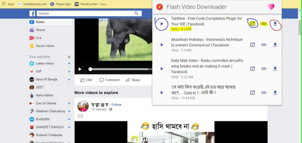 9 Best Flash Video Downloader Chrome extensions in 2020 » TRONZI